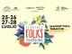 Al via il terzo Florence Folks Festival, in programma alla Manifattura Tabacchi