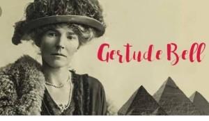 Gertrudebell