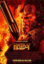 hellboy2019
